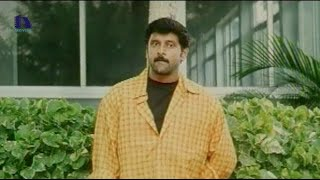 Seethamma Vakitlo Sirimalle Chettu - Youth Telugu Full Movie Part 11 || Chiyaan Vikram, Sri Harsha, Lahari