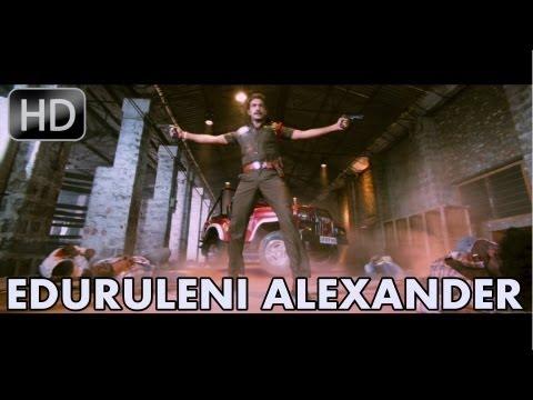 Eduruleni Alexander Theatrical Trailer || HD || Tarakaratna & Komal Jha