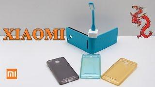 НОВАЯ порция чехлов и стекол на Xiaomi Redmi 3S/3X//Xiaomi Mi LED Plus