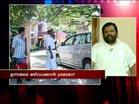 News Hour - Kochi Blue Blackmail Case 31st July 2014