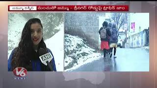 Incessant Snowfall Attracts Tourists In Jammu And Kashmir- Disrupts Normalcy Traffic  - netivaarthalu.com