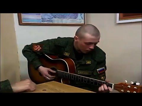 Песни дворовые - Земля Русская