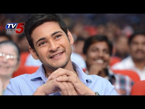 Prince Mahesh 'Dual Role' In His New Movie : TV5 News
