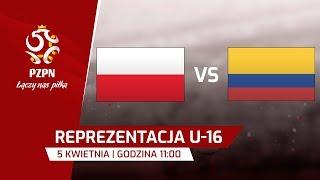 Польша до 16 : Колумбия до 16