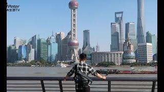 加拿大温村人逛大上海 15年后再次回来 VLOG 272