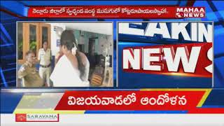 Police Case File On Municipal Vice Chairman Eswaramma | Nellore