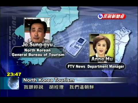 North Korea tourism continues despite threats of war