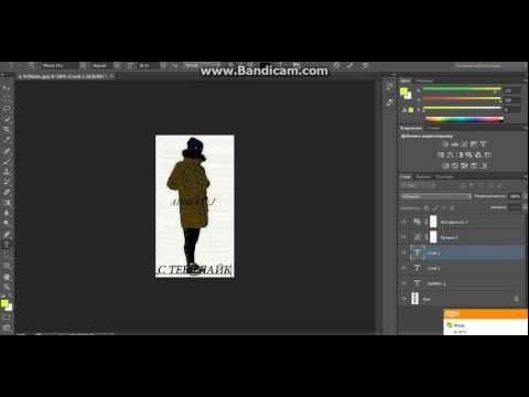 Видео как научиться пользоваться Фотошопом