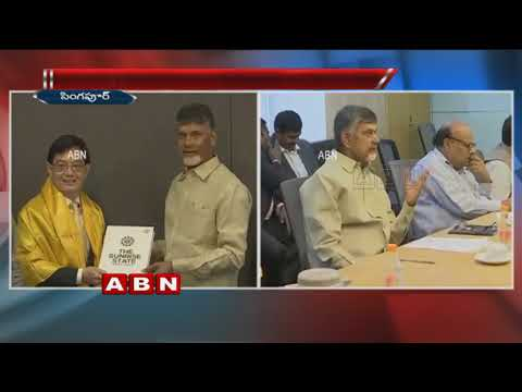 AP CM Chandrababu Met Finance Minister Heng Swee Keat At Singapore