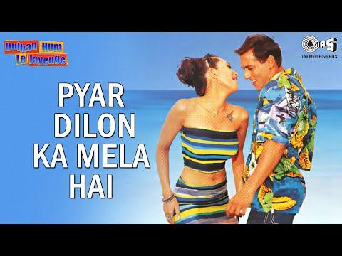 Pyar Dilon Ka Mela Hai - Dulhan Hum Le Jaayenge | Salman Khan & Karisma Kapoor | Sonu Nigam & Alka