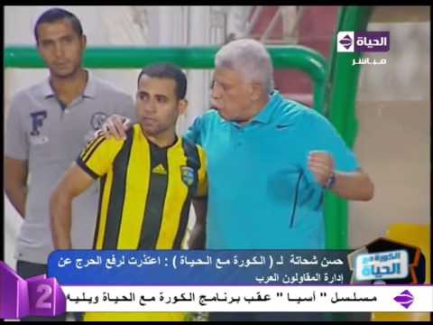 الكورة مع الحياة - ك.حسن شحاته
