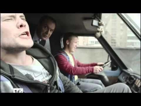 Реальные пацаны - «Скорое такси»