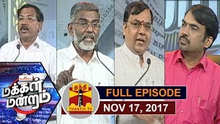 Makkal Mandram | November 8 – Black Day and Black Money… | Thanthi Tv
