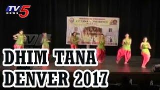 TANA 40th Anniversary   Dhim TANA 2017 Competitions Held at Denver   USA   TV5 News