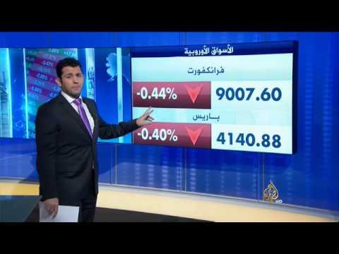 اقتصاد الصباح 24/10/2014