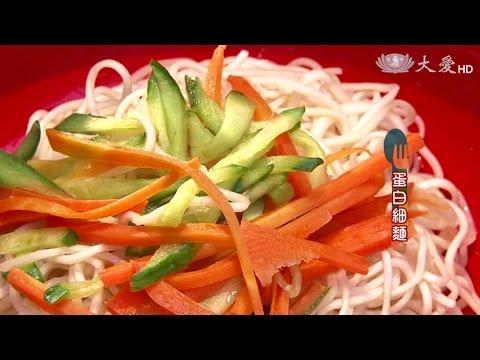 現代心素派-20150227 香積料理 - 盧阿香 - 蛋白細麵、素羹