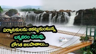 Telangana Tourism Spots Laknavaram Lake and Bogatha Waterfalls Trip | NTV Exclusive
