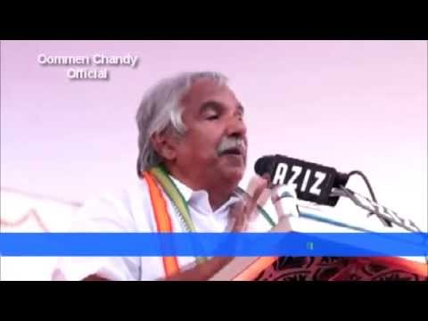 National Games Hockey Stadium inaugurated by Oommen Chandy Kerala Chief Minister