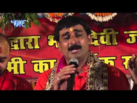 HD चिरई जे हम रहती - Devlok Lage Mai Dham | Ravindra Singh