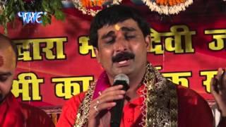 download lagu चिरई जे हम रहती - Devlok Lage Mai Dham gratis