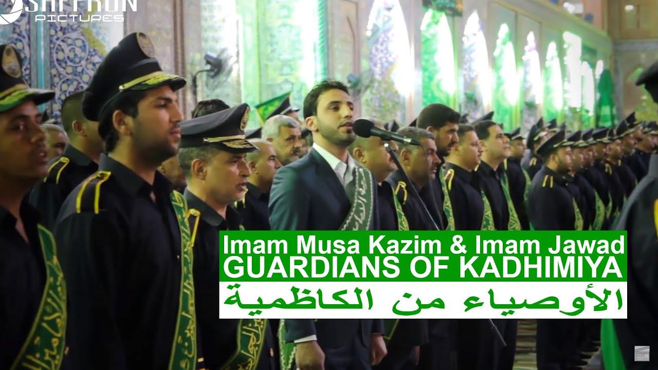 Live Ziarat Imam Musa Kazim Imam Musa al Kazim Imam