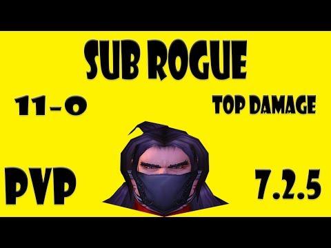 Subtlety Rogue PvP | 11-0 | Top Damage | World of Warcraft Legion 7.2.5