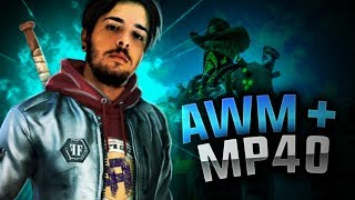 AWM + MP40! EU DERRUBO E O TIME RUSHA FT PRICE, PRO, FIXA