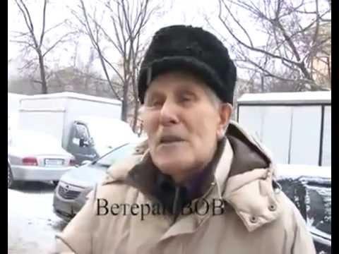 Ветеран ВОВ. Откровение. 9 мая. Победа СССР
