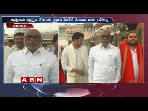 MLC Dokka Manikya Varaprasad Slams Modi | Offers Special Prayers at Tirumala | ABN Telugu