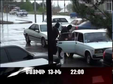 SUR ANKYUN - ANONS 13.05
