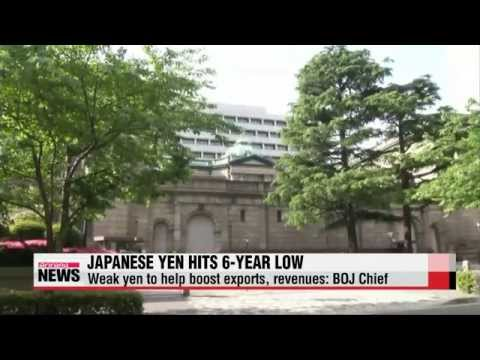 ARIRANG NEWS 20:00 North Korea defends human rights record at United Nations
