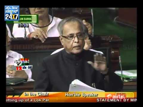 Lokpal: Pranab stresses on Constitutionality - Suvarna news