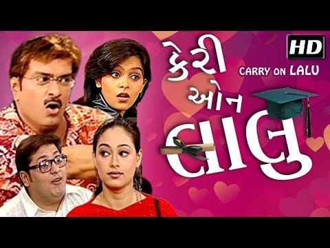Carry On Lalu HD with ENG SUBTITLES | Siddharth Randeria | Superhit Gujarati Comedy Natak 2017