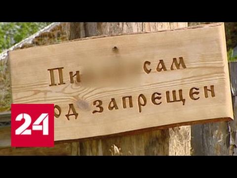Геям запретили входить в магазин Стерлигова