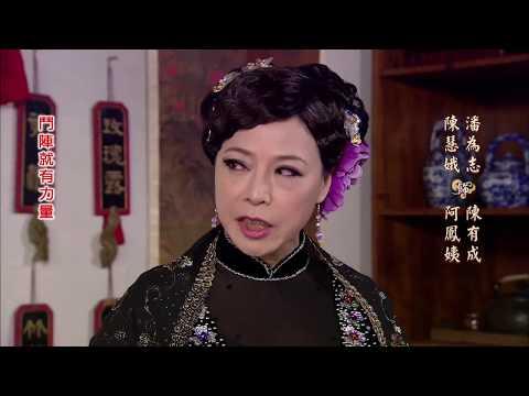 台劇-戲說台灣-瘋女十八年