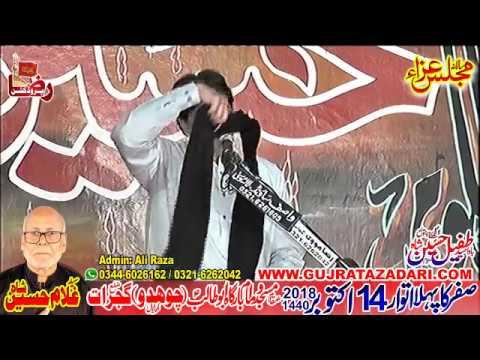 Zakir Syed Zagham Abbas Shah 2018 | Chak Chodow Kharian Gujrat ( www.GujratAzadari.com)
