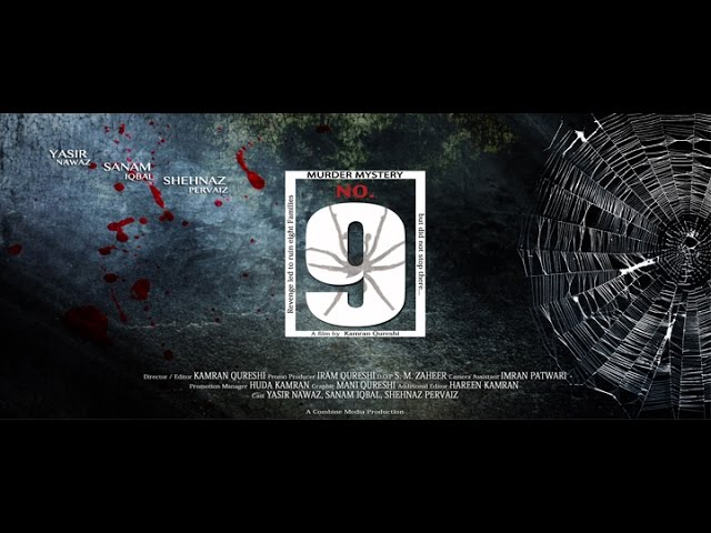 Murder Mystery 'No. 9' Full Film with English Subtitling.