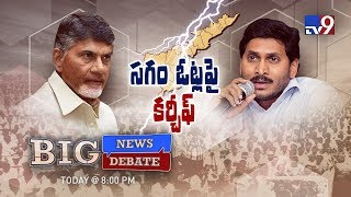Big News Big Debate : TDP - YCP Fight for BC votes in AP : Rajinikanth TV9