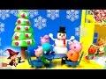 La Fiesta de Navidad en la Casa de Peppa Pig | Papa Noel