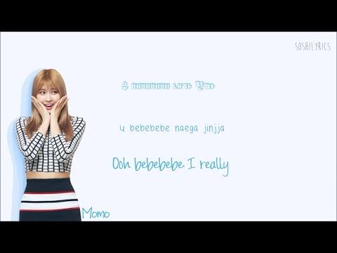 TWICE (트와이스) Jelly Jelly Musics (Han|Rom|Eng) Color Coded