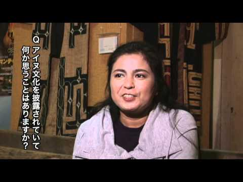 インタビュー集;阿寒・渡辺かよさん