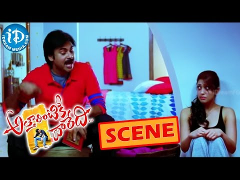 Atharintiki Daredi Movie Scene – Pranitha Reveals Her Love To Pawan Kalyan – Samantha | Trivikram Photo Image Pic
