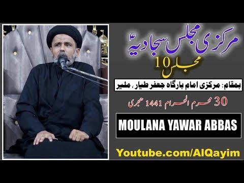 Markazi Ashrah-e-Majlis 30 Muharram 2019 | Moulana Yawar Abbas - Markazi Imam Bargah Malir