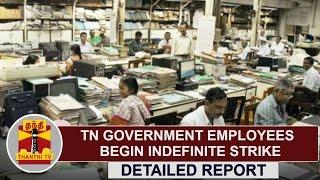 DETAILED REPORT | Tamil Nadu Government Employees begin Indefinite Strike | Thanthi TV