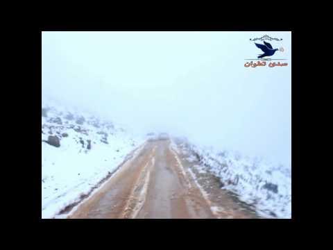 """جبال غرغيز بتطوان تتزين ببياض الثلوج """"روبورتاج """""""