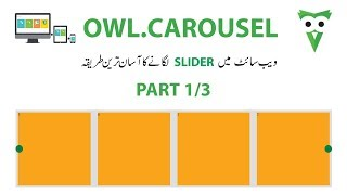 Owl Carousel Responsive - How to install and customize carousel (part 1/3)
