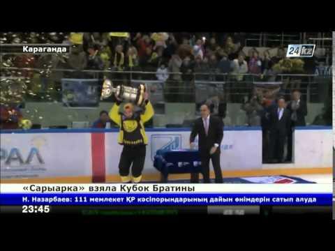 Казахстанская «Сарыарка» стала чемпионом Высшей хоккейной лиги