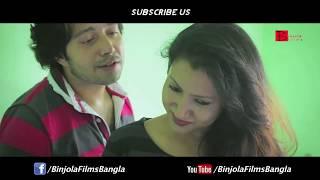 Bengali Short Film | MMS - Amar Bandhobir Sathey Seidin | Binjola Films Bangla