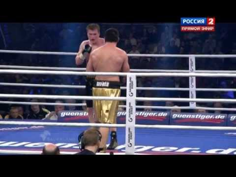 Александр Поветкин vs. Марко Хук