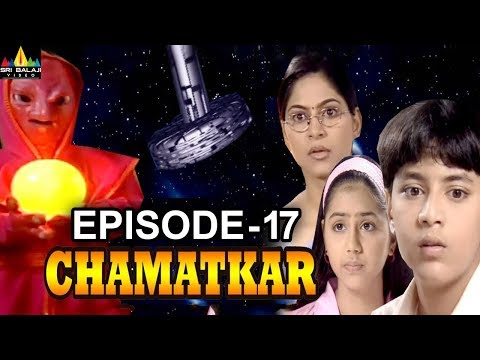 Chamatkar | Indian TV Hindi Serial Episode - 17 | Sri Balaji Video
